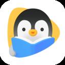 腾讯企鹅辅导电脑版
