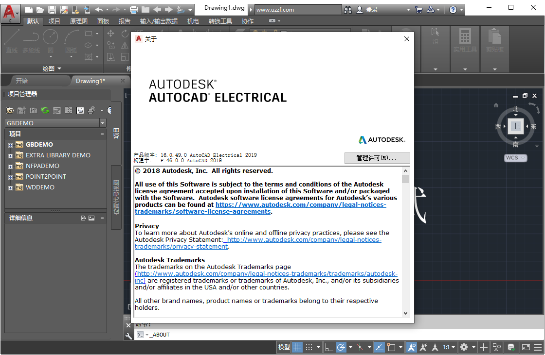 AutoCAD Electrical 2019破解版截图1