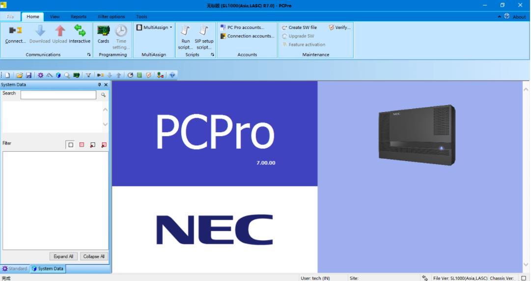NEC SL1000 PCPRO截图0