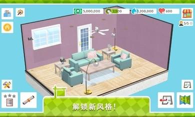 房屋翻盖中文破解版截图