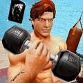 肌肉是靠健身的游戏1.0 最新手机版