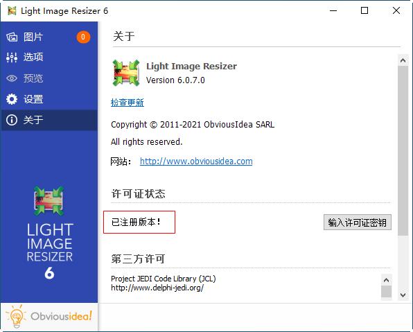 Light Image Resizer(批量�{整�D像大小工具)