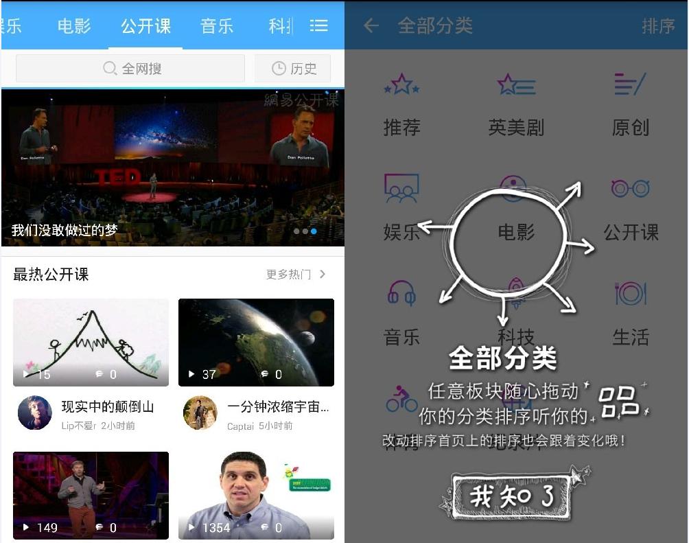 大师视频(全民追剧神器)苹果版