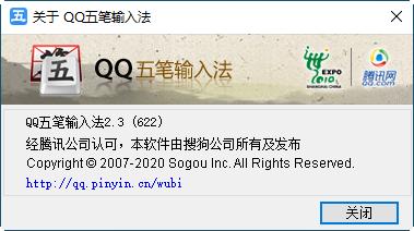 QQ五�P�入法