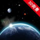 卫星街景地图高清晰app1.0 首存送彩金的网站版