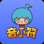 音小符�n堂端app