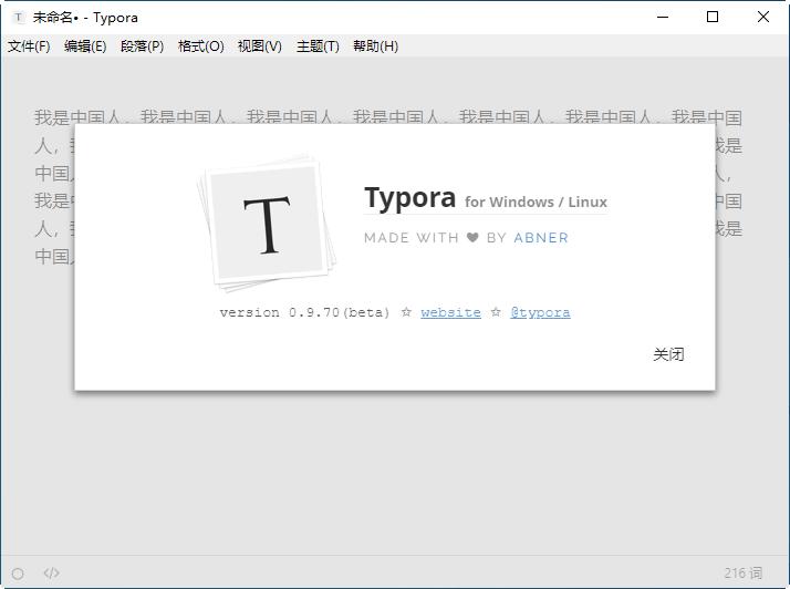 typora��器截�D0