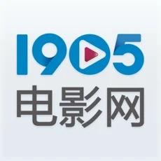 1905电影网手机版6.2.9 免费版