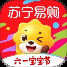 苏宁易购手机版9.5.26 最新版