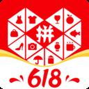 拼多多商城苹果版5.68.0官网ios版
