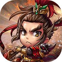 游梦三国ios版1.0 官方版