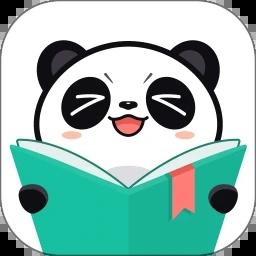 熊猫看书苹果版9.1.0 ios版