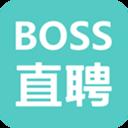 Boss直聘(手机雇用软件)9.120 最新版