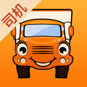 �\�M�M司�C版app6.99.1.0 ios版