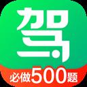 �{校一�c通(2021�{校�W�考�{照)app10.7.1�O果官方版