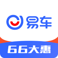 易�(��I看��I�汽��Y�平�_)10.14.0 最新�O果版