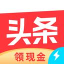 今日�^�l�O速版官�W版8.2.7.0最新版