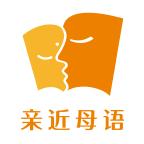 亲近母语APP1.4.3官方专业版