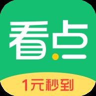 中青看点3.0.7最新版