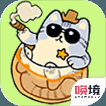 游侠喵传奇一级a爱做片观看免费版1.00.33 官方版