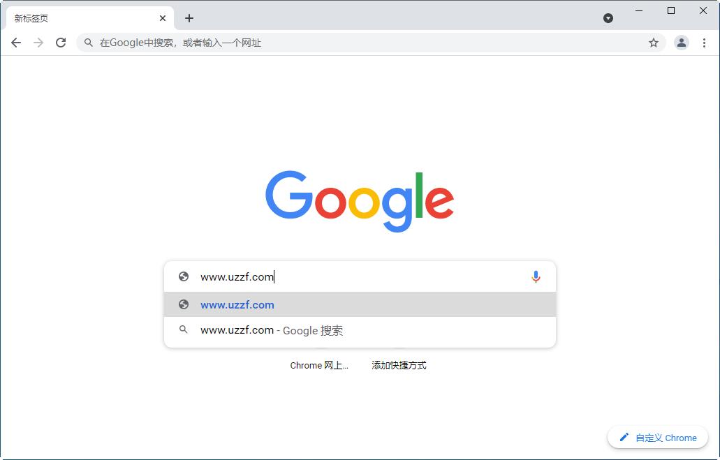 谷歌浏览器(Google Chrome)截图0