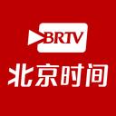 北京时间brtv7.1.0 官网ios版