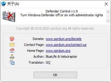 win10安全中心关闭软件(Defender Control)截图1