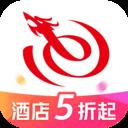 ���旅行ios版9.80.2 官方iOS版