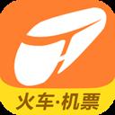 �F友火�票9.6.5最新版