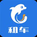 �y程租�app8.30.2 官方安卓版