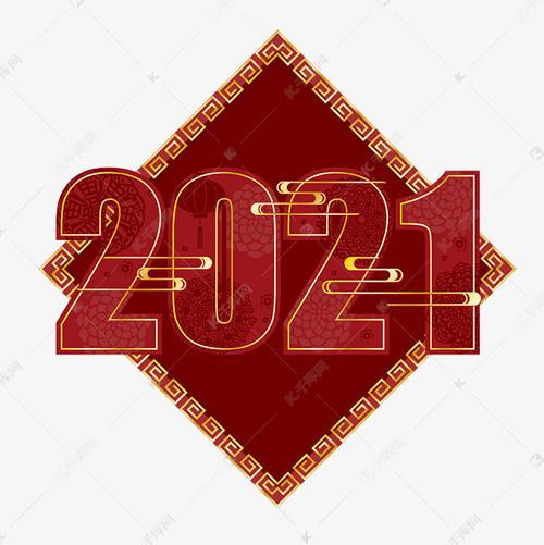 2021第200天你好图片朋友圈