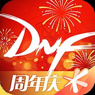 DNF官方助手3.6.4.8 官网安卓版