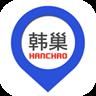 韩巢地图中文版下载1.3.2 首存送彩金的网站免费版