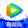 腾讯视频iphone客户端8.4.15官方最新版