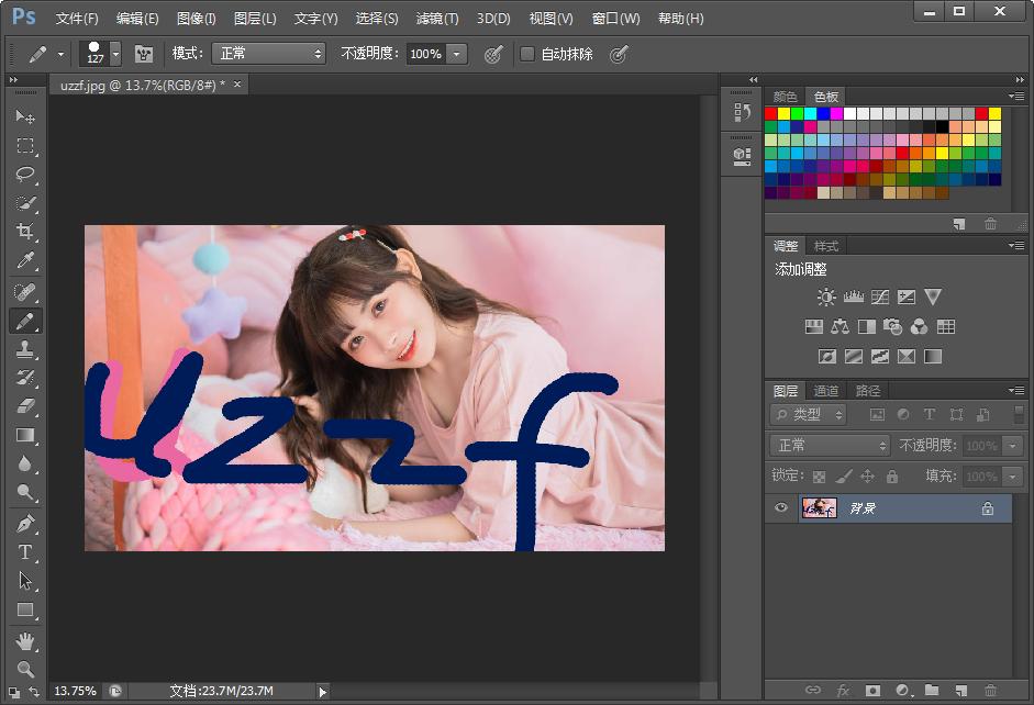 Adobe Photoshop CS6 64位绿色精简版截图2