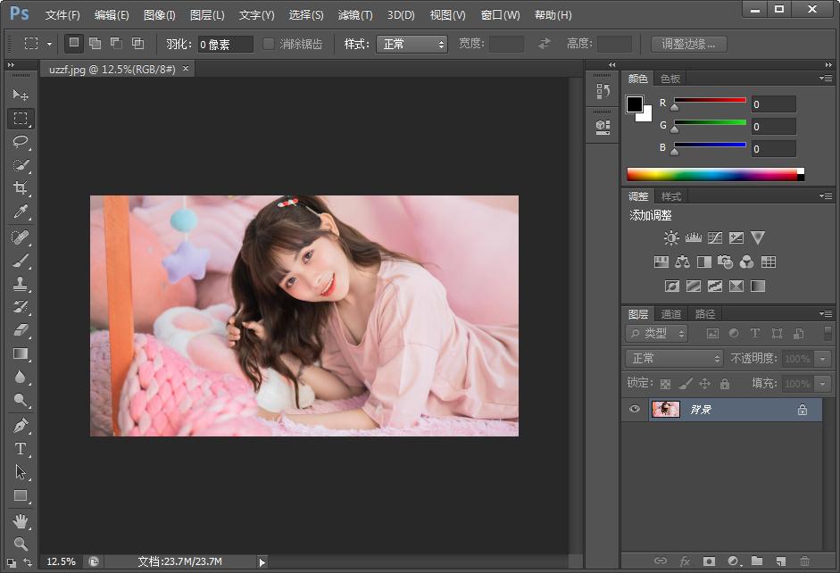 Adobe Photoshop CS6 64位绿色精简版截图1