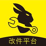 兔拧tuning