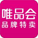 唯品会ios7.50.7苹果2021送彩金的网站大全版
