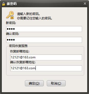 文件夹加密软件SecretFolder截图0