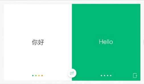 彩云小译在线翻译