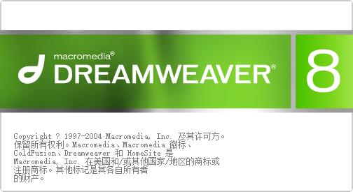 Dreamweaver8.0中文中国大陆一级毛片大全版(dw8.0中国大陆一级毛片大全版)