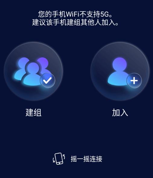 快牙(ZAPYA)手机数据传输东西