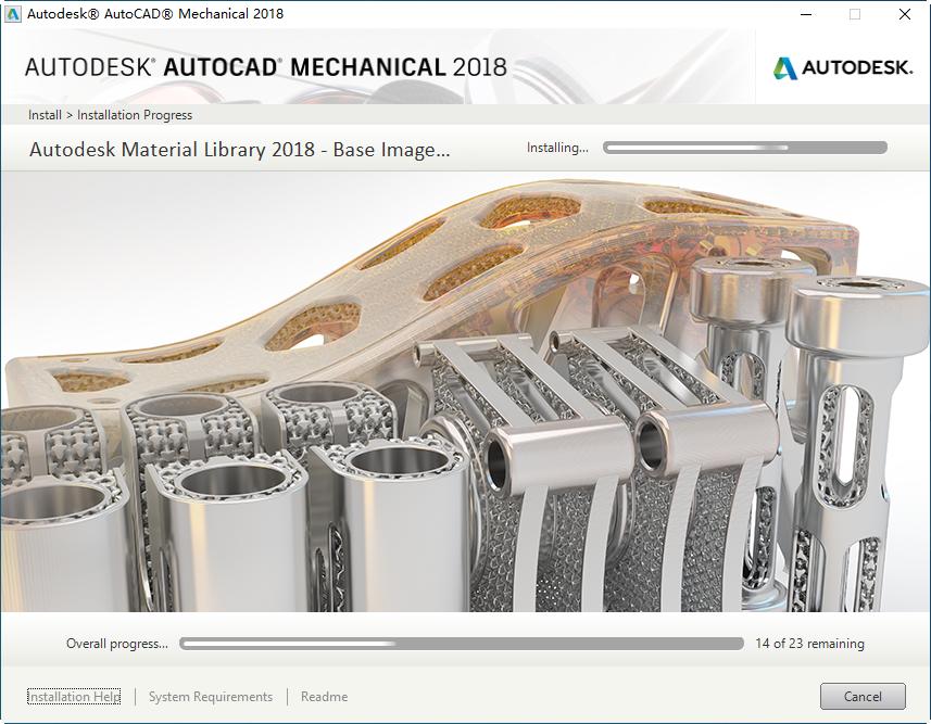 AutoCAD Mechanical 2018 英文破解版【附注册机】