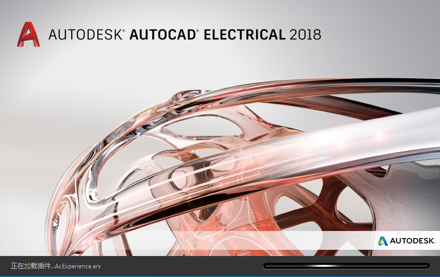 autocad electrical 2018 32位官方版