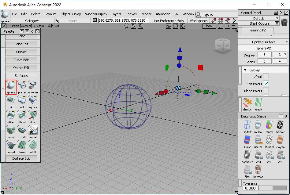 Autodesk Alias Concept 2022官方版截图2