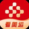 央视频app制服丝袜AV无码专区免费下载2.2.1.51888 安卓免费版