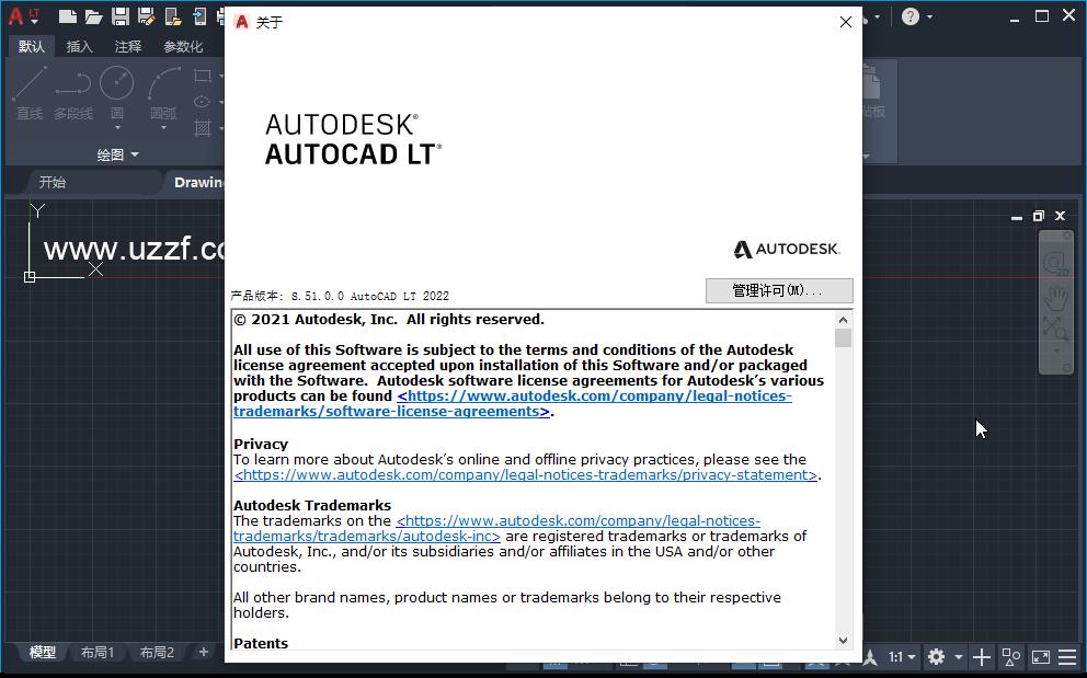 AutoCAD LT 2022简体中文版截图2