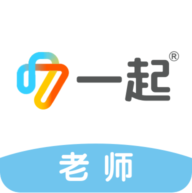 一起中学老师app下载5.6.0.1107  安卓最新版