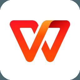 WPS Office安卓版(WPS Office手机版