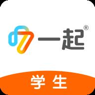 一起中学学生app下载6.2.0.1105 安卓手机版